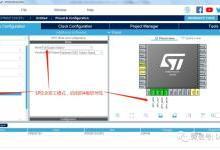 嵌入式硬件通信接口协议-SPI(一)协议基础