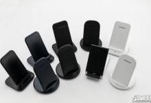 13家工厂推19款iP立式无线充