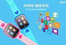 未来五年智能手表与智能手环呈两级发展