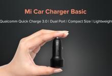 小米在印度销售新款车载充电器