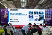 国产GaN氮化镓研发取得突破进展