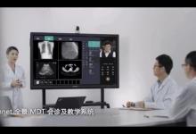安泰创新:互联网医院应具备三大核心能力