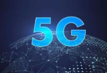 5G 让贵阳免费WiFi雪上加霜?背后原因值得AI企业深思!