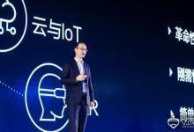 OPPO宣布入局5G+AR