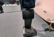 家用机器人公司Temi获2100万美元B轮融资