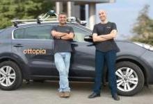 智能驾驶开发商Ottopia完成天使轮融资