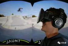 VR/AR迎来倒闭潮?巨头为何放弃VR