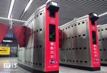深圳地铁支持银联闪付和交通联合卡支付