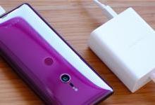 索尼首款快充充电器发布