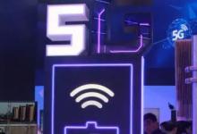 2018年5G最关键的十大技术