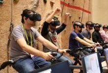 VR健身单车开发商完成550万美元融资