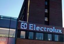 伊莱克斯加码美国制造 扩大厨房电器生产