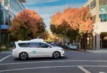 美加州发布自动驾驶测试排名:Waymo干预最少