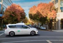 自动驾驶测试排名:Waymo自动驾驶领先对手