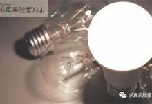 白炽灯/节能灯/LED灯对比 哪种台灯更护眼?