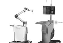 宁波一院参与研发骨科手术机器人