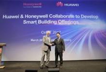 霍尼韦尔携手华为共谋智慧城市项目