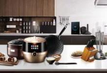 爱仕达如何引领厨具行业升级?