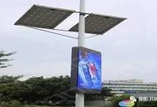 智慧城市来袭 LED屏企如何做好这道必答题?