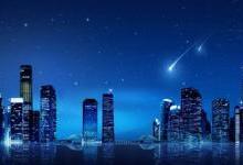 两会总结 智慧城市应该怎样落地?