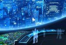 实现大数据安防优化配置 加速推动智慧城市发展