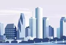 智慧城市网络安全建设十大要点