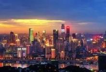 物联网云技术让重庆智慧城市呈现精彩