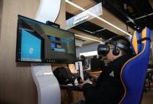 VR眼镜、MR头盔黑科技碰撞