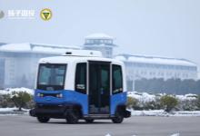 智能网联无人迷你巴士在东南大学试运行