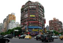 台湾为何电信诈骗猖獗?