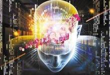 强人工智能是打开潘多拉魔盒的钥匙吗?
