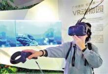 未来VR将会创造一个怎样的世界?