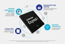 三星将为IoT物联网推荐芯片