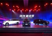 广汽集团1月销售新车21万辆