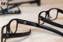 Intel推Vaunt智能眼镜:采用激光投影