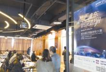 上海人工智能领域初创企业占比超七成