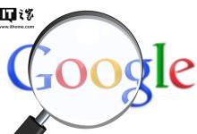 谷歌回应设立深圳办公室:有助于智能硬件开发