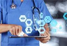 远程医疗未来市场潜力惊人
