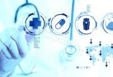 美媒:中国将人工智能运用于医保领域