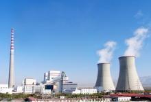浅谈热电厂针对自身资源优势开展综合能源服务(上)