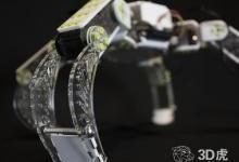 用户驱动的生成设计工具 可以轻松优化3D打印对象