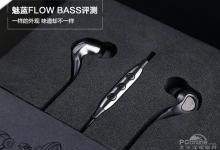 魅蓝FLOW BASS耳机评测