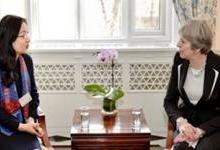 华为与英国政府签署30亿英镑五年期采购协议