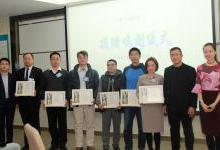 智能制造风口机遇来临,长江商学院为创业者加速