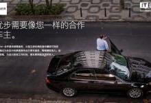 Uber提议在城区禁止私人使用自动驾驶汽车
