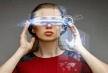 教育部公示612个高校新工科项目 VR成热门