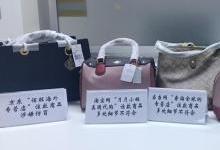 网易考拉、京东电商平台存在售假情况
