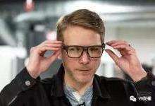 与Magic Leap背道而驰,英特尔的智能眼镜要卖给25亿人!