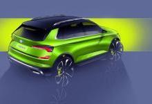 斯柯达Vision X将亮相日内瓦车展