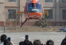 远程医疗直升机:从接到指令到起飞仅5分钟